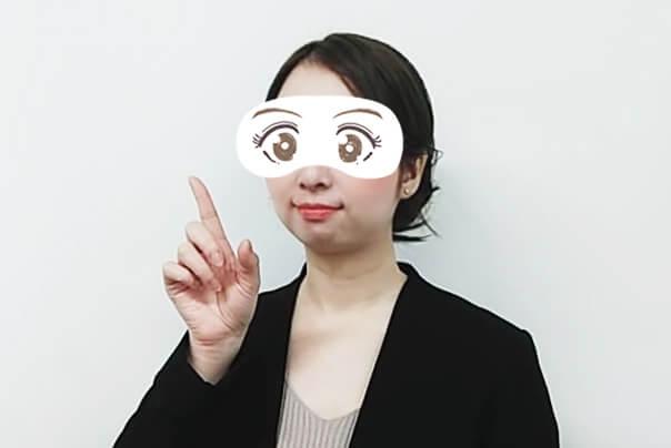 敏腕(元)